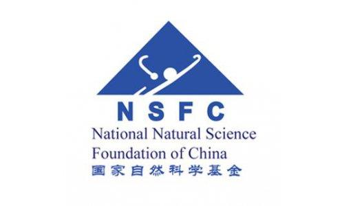 最新发布丨国家自然科学基金委员会关于结题项目结余资金的通知..